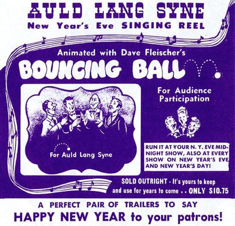 bouncing_ball_image